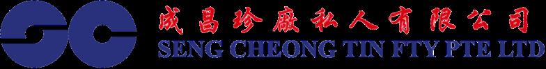 Seng Cheong Tin Factory